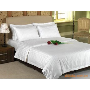 酒店宾馆床上用3CM白色缎条四件套