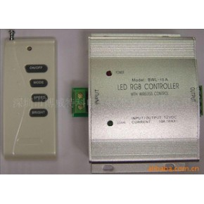 LED灯RGB控制器 金属