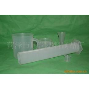 塑料量杯 医用量杯 加工/来料加工