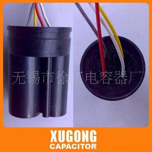 顺企网 产品供应 电子元件 电容器 有机薄膜电容 03 【双缸洗衣机
