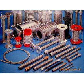 曙光金属软管,波纹管,高压软管