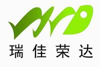 北京瑞佳荣达商贸有限公司