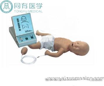 苏州同育医疗制造高级婴儿心肺复苏训练模拟人