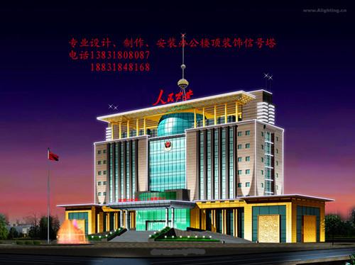 不锈钢装饰工艺塔,办公大楼楼顶装饰塔,楼顶钢结构造型,标志塔