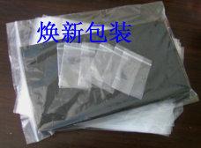 自封袋 包装袋 食品袋