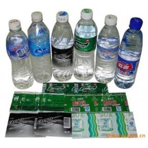 饮用水收缩膜标签、PVC、PET环保收缩膜、珍珠膜