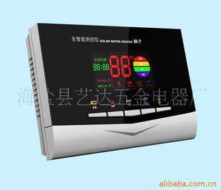 雨林-m7太阳能热水器全智能测控制仪表