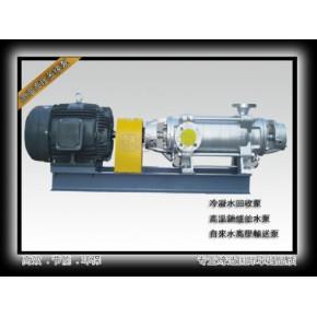 DN50-8进口高温高压多级泵