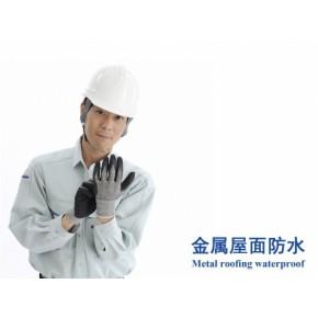 青岛康美家防水工程有限公司