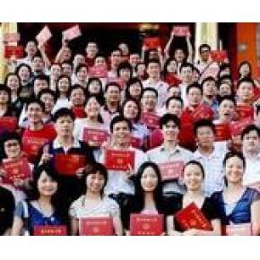 上海华艺教育十月中旬轻松复习决胜考场