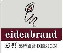 深圳市意想创美策划设计有限公司