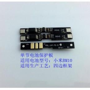 锂电池保护板生产厂家华龙通质量保证、