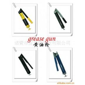 美式高压黄油枪,德式黄油枪