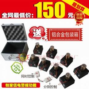 乐和8组新型充电型冷焰火点火器 冷烟花控制器 婚庆用品批发