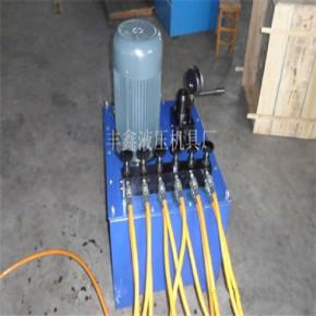 丰鑫液压专业生产液压电动泵