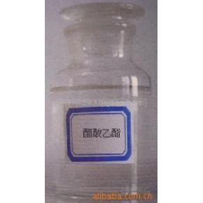 优质高纯度醋酸乙酯 20100505