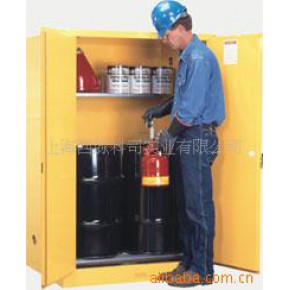 进口油桶存放柜 justrite