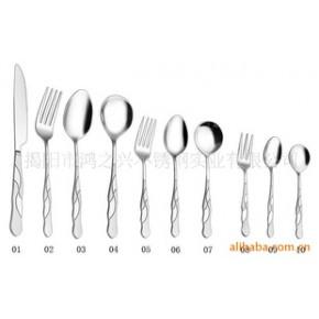 雅致不锈钢餐具系列 刀叉