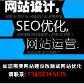 国际固网科技集团股份有限公司
