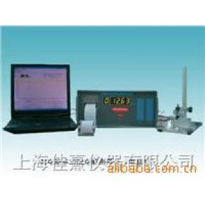 微电脑多功能电解测厚仪,镀层测厚仪