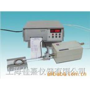 表面粗糙度测量仪(小型台式)