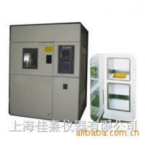 两槽储温式冷热冲击试验箱