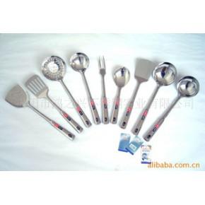 0631不锈钢厨具系列 0631
