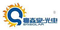 东莞市森泉太阳能光电有限公司