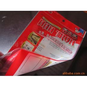 上海PE塑料袋OPP复合CPP彩印袋