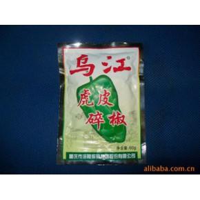 涪陵榨菜 虎皮碎椒 重庆特产