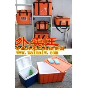 外卖包、送餐包、送餐保温包、披萨包