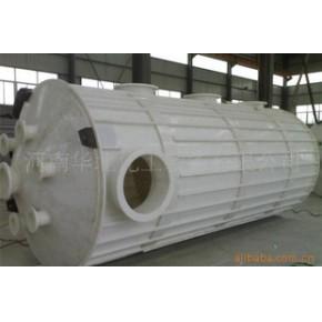 强度高、耐腐性强、耐冲击 填料塔-华北化工