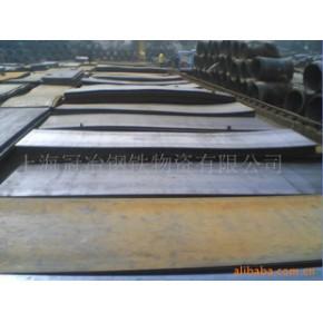 低合金钢板 Q345B 马钢