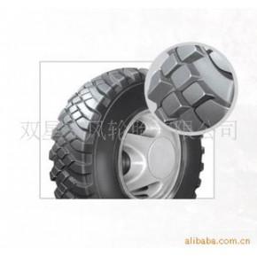 汽车轮胎 载重汽车(客车)
