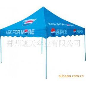 阳泉户外广告帐篷 遮天 3*3
