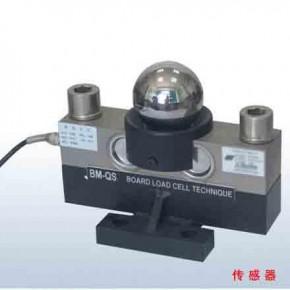 西藏传感器 地磅经销商 金和零售直示式电子吊秤 双击打开