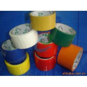 彩色布基胶带 BOPP 按需生产(mm)