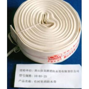 安徽黄山市龙潭消防水带有限责任公司驻云南办事处