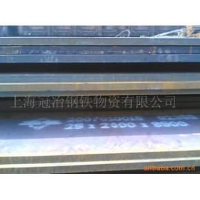 厚板 Q235 一厂