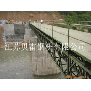 提供上承式钢便桥 江苏 江苏贝雷