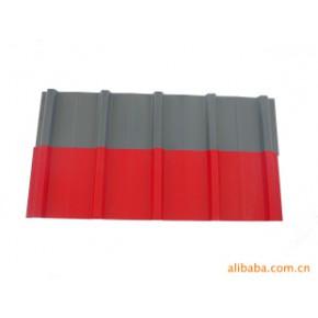 墙面金属瓦 U200型 彩钢