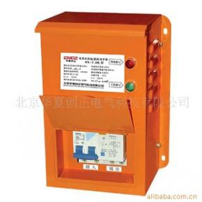 HX-Ⅱ300型电焊机二次防触(漏)电保护器