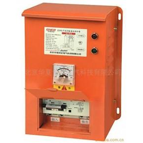 HX-Ⅱ/B型电焊机二次防触(漏)电保护器