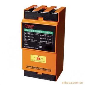 HX-Ⅲ型电焊机防触电二次保护器