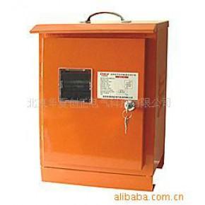 HX-Ⅵ型电焊机二次防触(漏)电保护箱