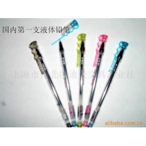 化妆笔墨水  白板笔墨水  光敏印油  可擦中性笔墨水