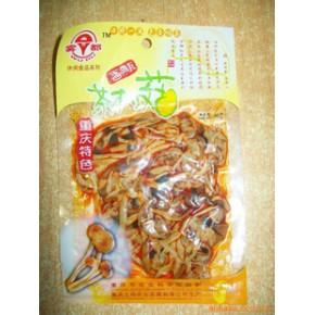 茶树菇 重庆特产 麻辣小吃 休闲小吃 特色食品