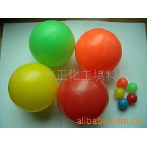 全国供应海洋球,玩具球