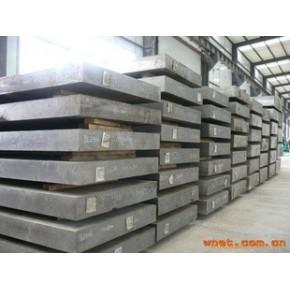 HPM7 日本日立模具钢材