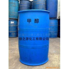 大量精甲醇出售 液体 工业级